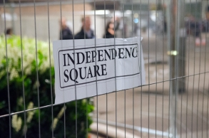 George Square, Glasgow was renamed by 'yes' campaigners the day of the referendum.